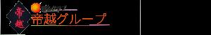 mikagoshi-top